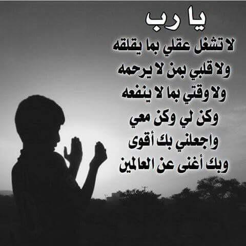 بالصور اجمل كلام الحب والشوق للحبيب , كلام حب و غرام للاحباب 13835 5