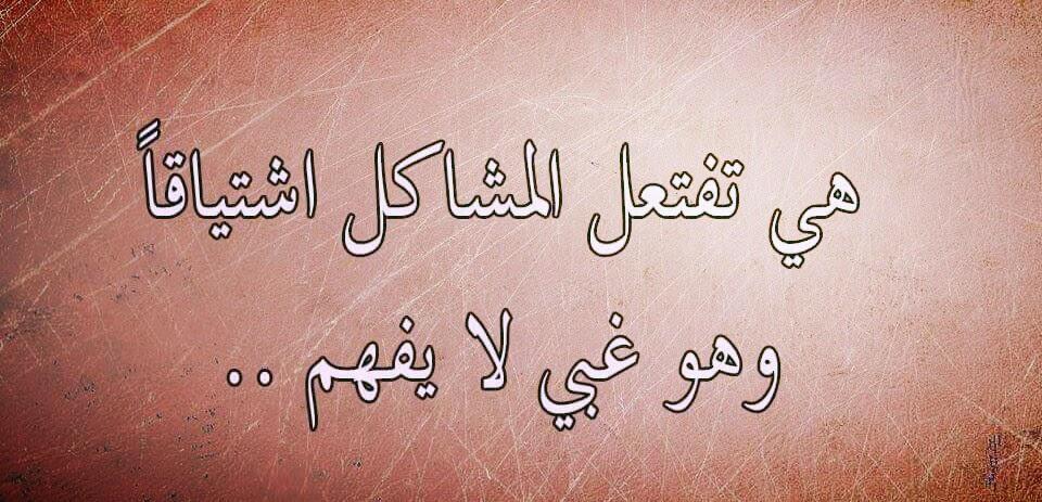 بالصور اجمل كلام الحب والشوق للحبيب , كلام حب و غرام للاحباب 13835 6
