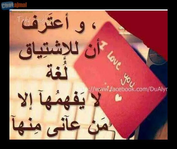 بالصور اجمل كلام الحب والشوق للحبيب , كلام حب و غرام للاحباب 13835 7