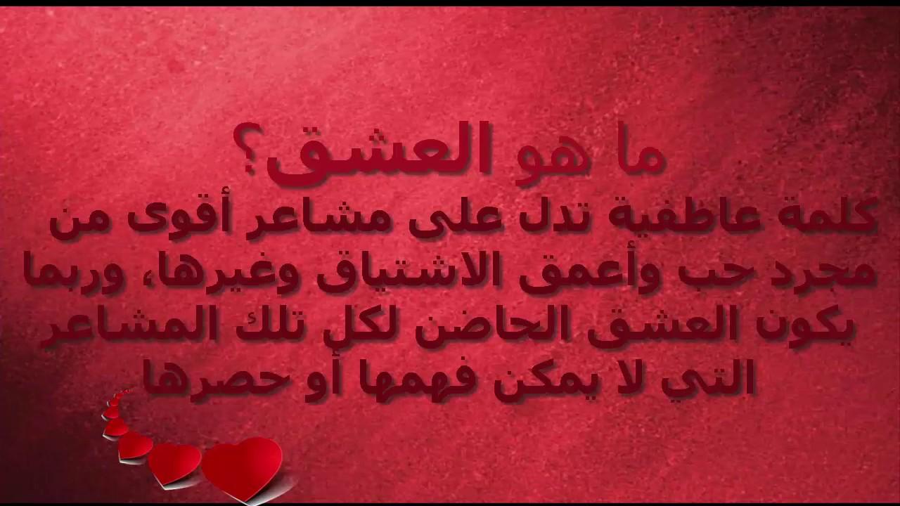 بالصور اجمل كلام الحب والشوق للحبيب , كلام حب و غرام للاحباب 13835 8