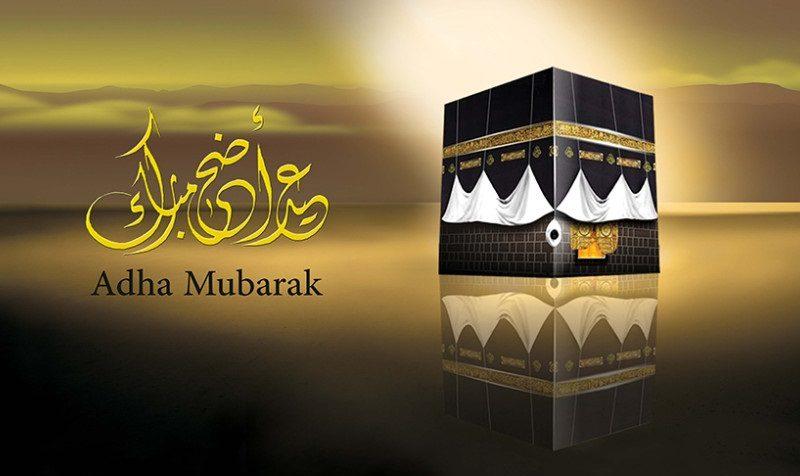 بالصور صوره عيد الاضحي , فرحة العيد الكبير 13853 10