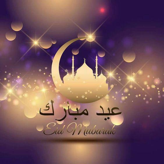 بالصور صوره عيد الاضحي , فرحة العيد الكبير 13853 11