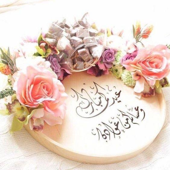 بالصور صوره عيد الاضحي , فرحة العيد الكبير 13853 8