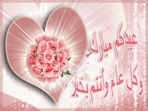 بالصور صوره عيد الاضحي , فرحة العيد الكبير 13853 9