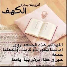 بالصور صور اسلاميه تحميل , صورة اسلامية دينية 13864 2