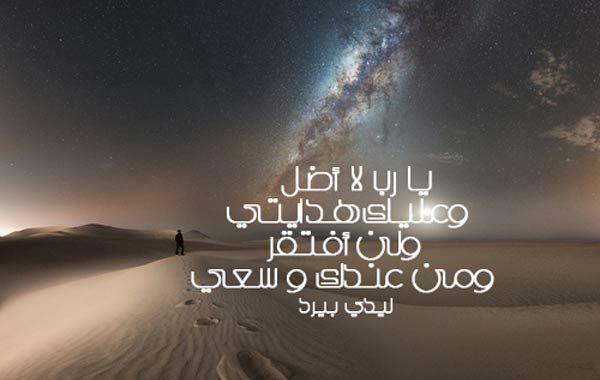 بالصور صور اسلاميه تحميل , صورة اسلامية دينية 13864 3