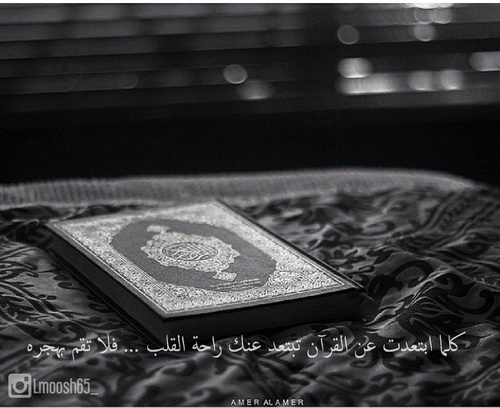 بالصور صور اسلاميه تحميل , صورة اسلامية دينية 13864 4
