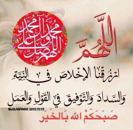 بالصور صور اسلاميه تحميل , صورة اسلامية دينية 13864 6