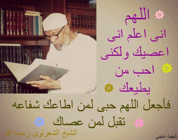 بالصور صور اسلاميه تحميل , صورة اسلامية دينية 13864 7