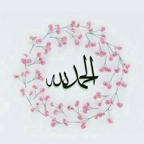 بالصور صور اسلاميه تحميل , صورة اسلامية دينية 13864 9