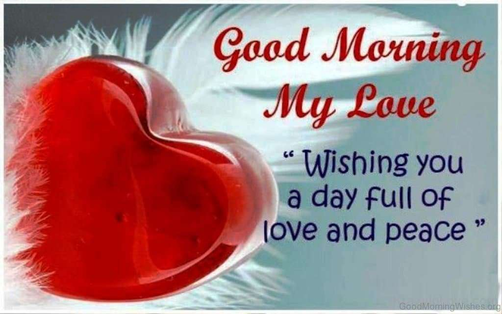 بالصور صباح الخير للحبيب , اجمل رسالة لبداية رومانسية لليوم 2480 10
