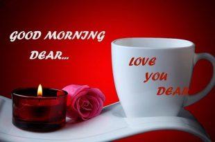 صورة مسجات صباح الخير رومانسية , اثبت حبك لشريك حياتك برسائل صباحية رومانتيكية رائعة