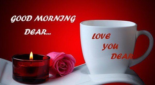 صور مسجات صباح الخير رومانسية , اثبت حبك لشريك حياتك برسائل صباحية رومانتيكية رائعة