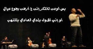 صور قصائد هشام الجخ , قصيدة هشام الجخ الجديدة
