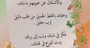 صور معنى ورع , ما المقصود من كلمة الورع وما هو حكمه في الشريعة الاسلامية