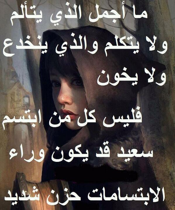 بالصور صور حزينه للفيس , بوستات الالم والاحباط للمشاركة علي الفيس بوك 625 11