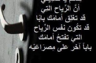 صورة صور حزينه للفيس , بوستات الالم والاحباط للمشاركة علي الفيس بوك