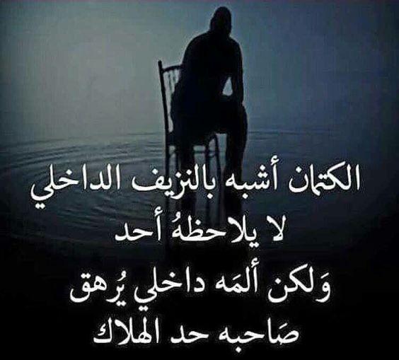 بالصور صور حزينه للفيس , بوستات الالم والاحباط للمشاركة علي الفيس بوك 625 2