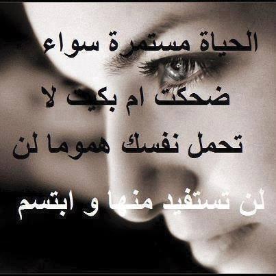 بالصور صور حزينه للفيس , بوستات الالم والاحباط للمشاركة علي الفيس بوك 625 5