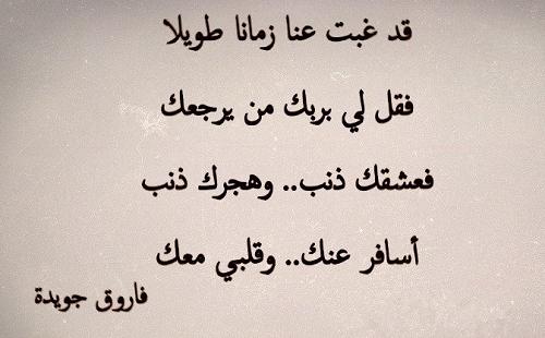 بالصور صورعتاب للزوجه , كلمات حزينة مغلفة بالحب لعتاب الزوجة 1337 13