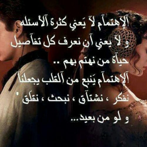 بالصور صورعتاب للزوجه , كلمات حزينة مغلفة بالحب لعتاب الزوجة 1337