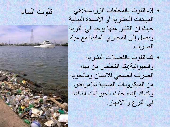 بالصور تعبير عن البيئة , صور تشرح المصطلحات البيئية بشكل متنوع 1344 11