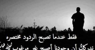 صورة رسايل فراق , اجمل كلمات عن الفراق