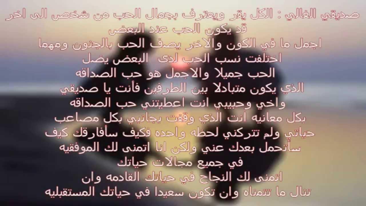 بالصور رسايل فراق , اجمل كلمات عن الفراق 3071 6