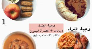 صور اكل دايت , تعرف على اطعمه تخسسك في اسبوع