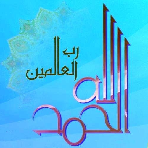 تحميل اجمل الادعية الاسلامية mp3