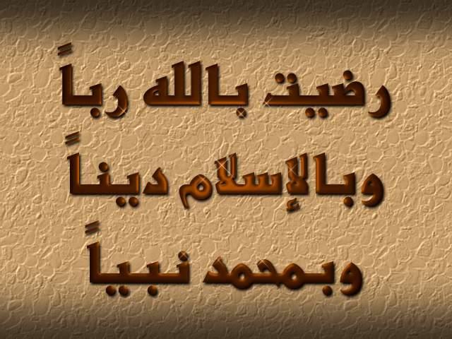 صورة تحميل صور دينيه , اجمل الصور الاسلامية والاذكار والادعية للتنزيل