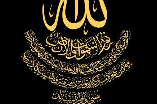 صور خلفيات اسلامية للموبايل , اروع الصور لخلفية الجوال بطابع ديني اسلامي