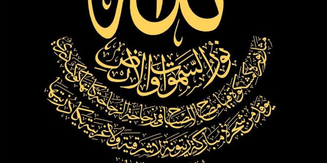 بالصور خلفيات اسلامية للموبايل , اروع الصور لخلفية الجوال بطابع ديني اسلامي 461 13 660x330