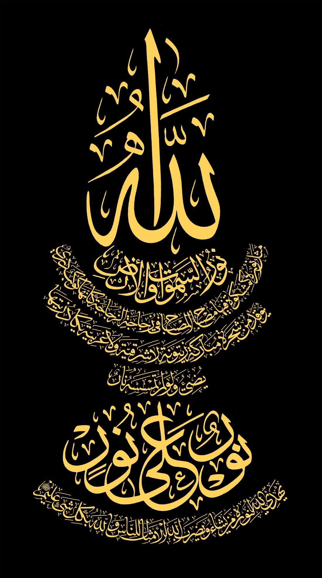 صورة خلفيات اسلامية للموبايل , اروع الصور لخلفية الجوال بطابع ديني اسلامي
