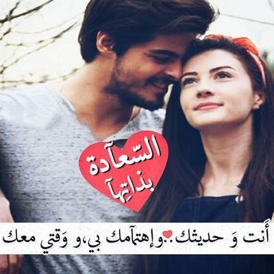 صور اجمل صور عن الحب , صور رومانسية جدا عليها كلام حب رقيق