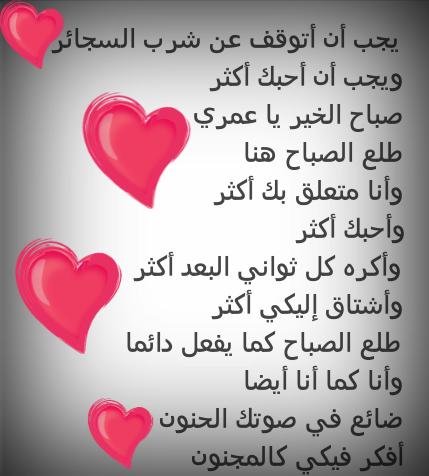صورة كلمات صباح الخير للحبيب , صباح رومانسي بكل الوان الحب وكلماته 462