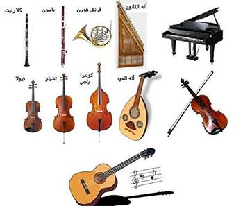 صرير علاوة كون كبير اسماء الات موسيقية عربية Findlocal Drivewayrepair Com