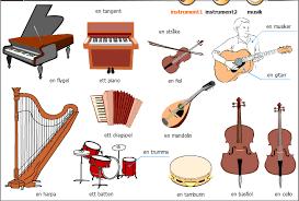 تنزيل الات موسيقية مجانا