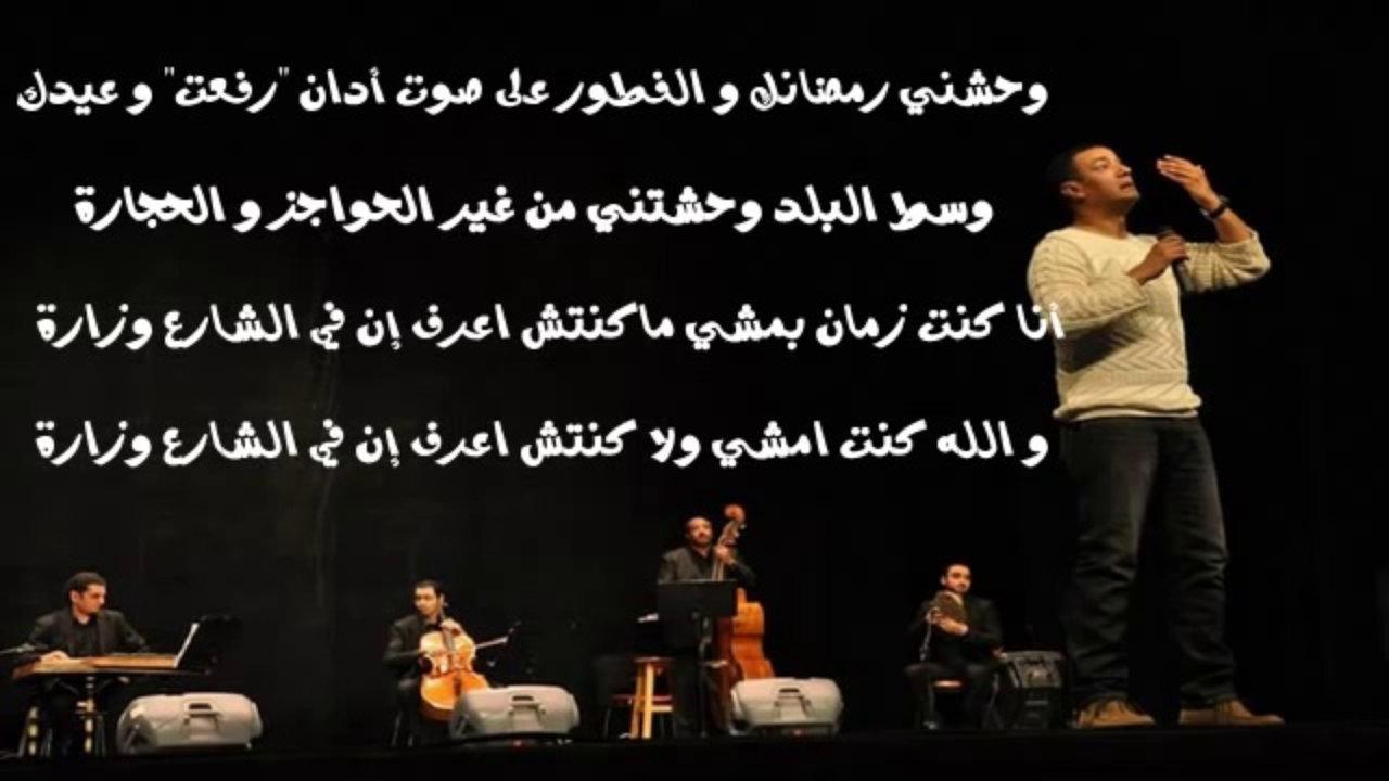 صورة كلام عن مصر , اروع كلام عن مصرنا الحبيبة