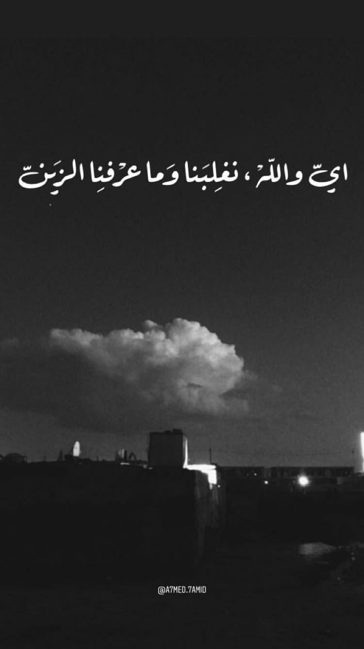 صور كلام عن مصر , اروع كلام عن مصرنا الحبيبة