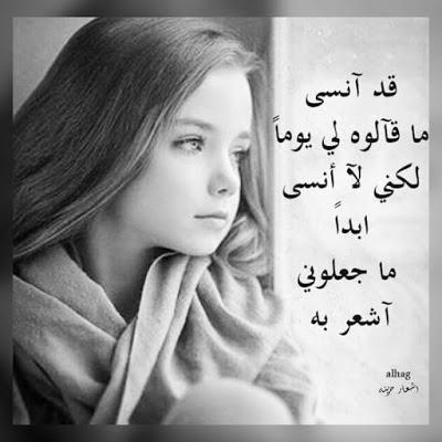 صورة صور بنت حزينه , اقوي مشاهد حزن البنت