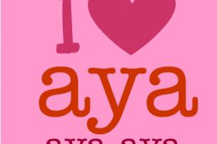صورة صور مكتوب عليها اسم aya , احلى الصور لاسم ايه