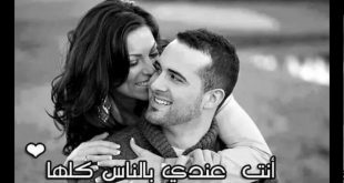 صور حب رمنسي , روعة وجمال الحب والرومانسية