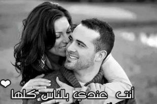 صورة صور حب رمنسي , روعة وجمال الحب والرومانسية