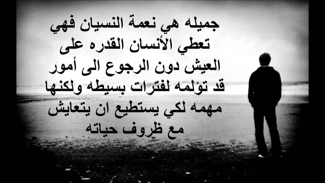 صورة كلام فراق وعتاب , اصعب كمان الفراق والعتاب