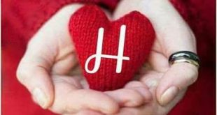 صور حرف h , روعة تصاميم حرف h