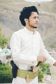 صورة صور شباب اليمن , اليمن من اشد البلاد جمالا 1497 9