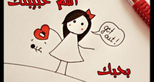 صورة اكتب اسمك واسم حبيبك على الصورة , افضل المواقع لكتابه الاسماء على الصور