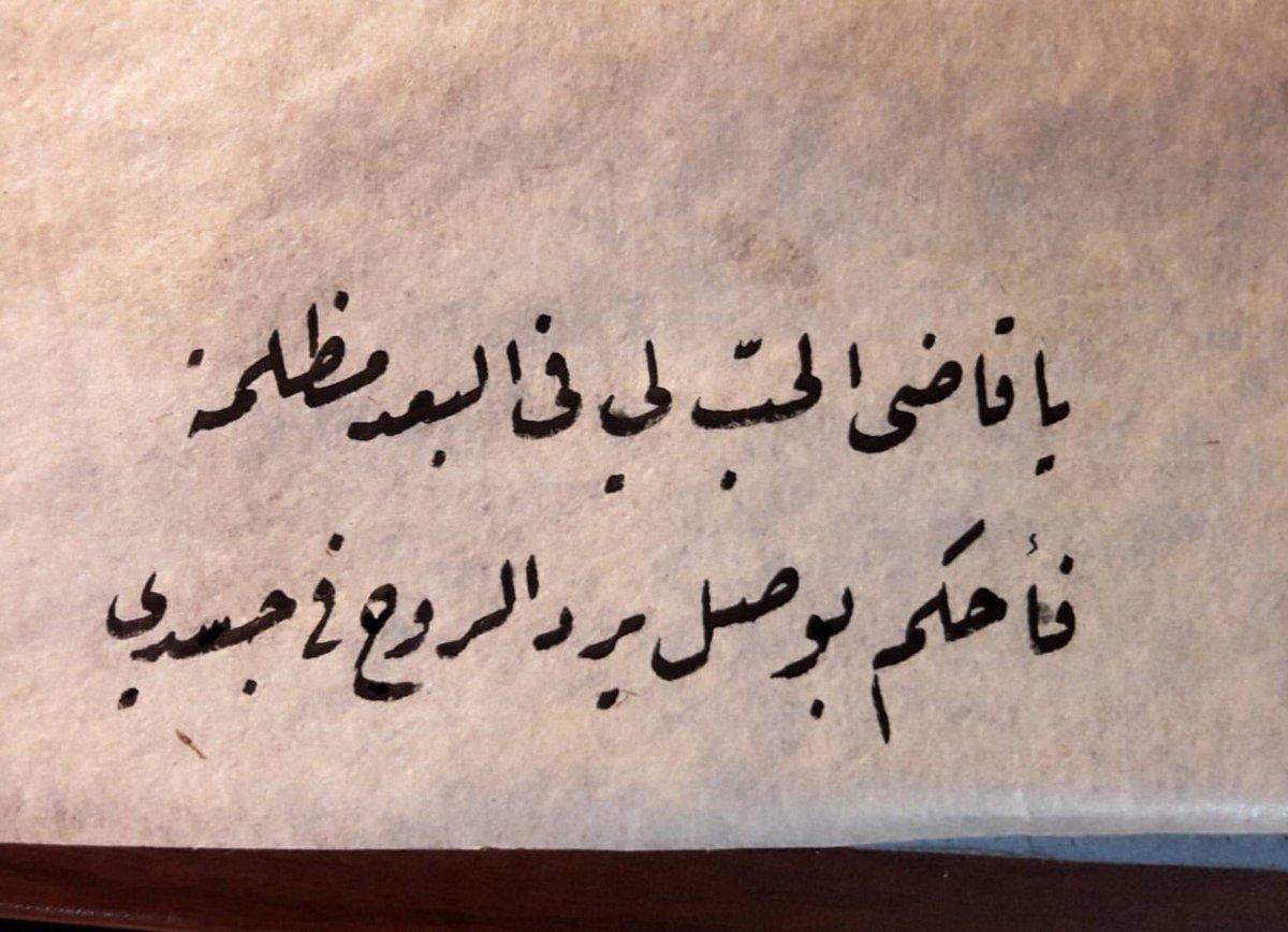 صورة احلى كلام , روعة وجمال الكلام الحلو