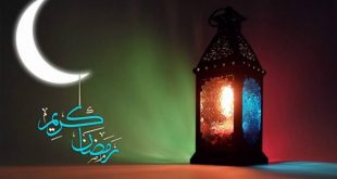 صورة صور عن شهر رمضان , رمضان شهر الخير الكريم